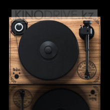 Виниловый проигрыватель Pro-Ject 2Xperience SB Sgt. Pepper Limited Edition